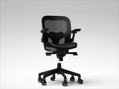 Iko office chair